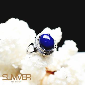 【SUMMER寶石】天然《青金石》設計款戒指 (P3-06)