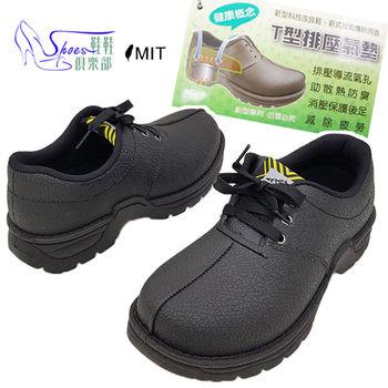 【Shoes Club】【045-F880】工作鞋.台灣製MIT 一體成型核心氣墊速乾止滑休閒廚房工作鞋.黑色