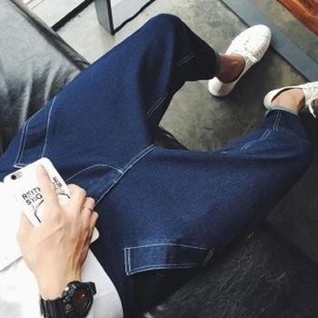 【協貿國際】哈倫褲低襠垮褲男牛仔褲單件