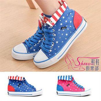 【ShoesClub】【189-808】台灣製MIT 星星線條混搭反摺中筒休閒帆布鞋.2色 藍/桃