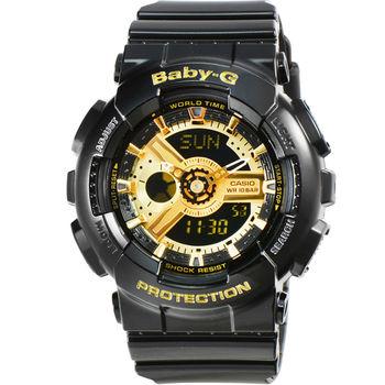 CASIO 日系卡西歐Baby-G 鬧鈴多時區雙顯錶-金 X 黑 / BA-110-1A