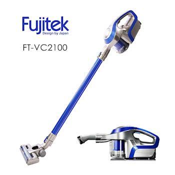 Fujitek富士電通無線手持除螨吸塵器FT-VC2100