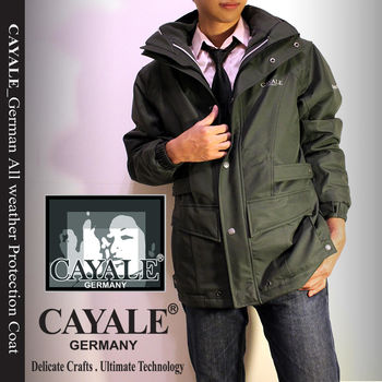 【CAYALE_卡亞利 德國SympaTex】尊榮頂尖防護.防水超強防寒機能外套《二件式》