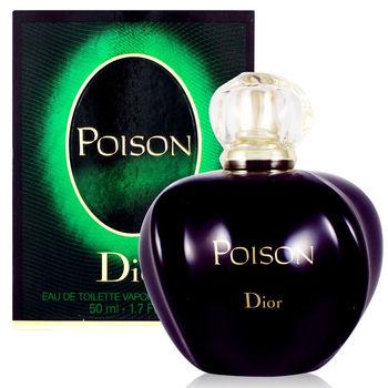 Dior 迪奧 毒藥 女性淡香水 50ml