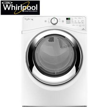 【Whirlpool惠而浦】美國原裝15KG瓦斯型乾衣機 WGD87HEDW