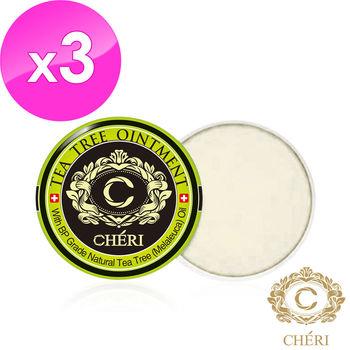 《即期良品》【CHERI】澳洲茶樹膏25g 3入