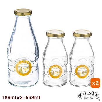 【KILNER】玻璃牛奶罐套組