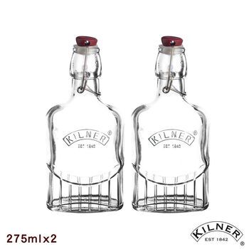 【KILNER】扣式把手玻璃瓶 275ml 二入組