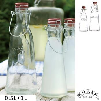 【KILNER】扣式復古玻璃瓶套組