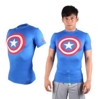 【UNDER ARMOUR】美國進口 男HG短袖緊身衣-慢跑 路跑 美國隊長 UA 藍紅白  美國進口