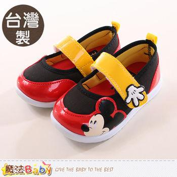 魔法Baby 童鞋 台灣製迪士尼米奇正版輕量休閒鞋~sh9917