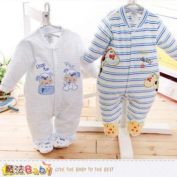 魔法Baby 包腳連身衣 法國設計細絲絨包屁衣~k60111
