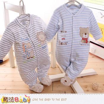 魔法Baby 包腳連身衣 法國設計細絲絨包屁衣~k60109