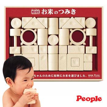 【日本People】◤日本製◢ 新米的積木組合