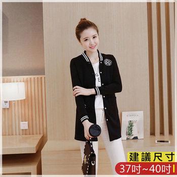 WOMA-X570韓款拼接立領刺繡單排釦開衫長袖棒球服上衣(黑色)WOMA中大尺碼上衣X570