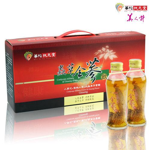 華陀扶元堂 蟲草全蔘飲(6瓶/盒)x2