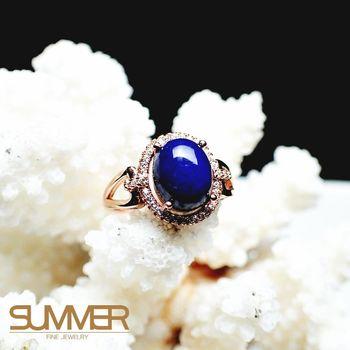 【SUMMER寶石】天然《青金石》設計款戒指 (P3-05)