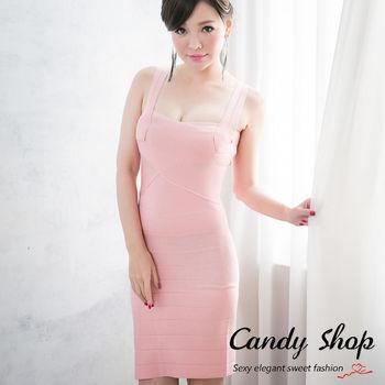 Candy小舖 小V領繃帶針織洋裝 -淺粉色