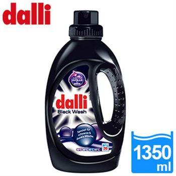 【德國Dalli】深色衣服洗衣精(1.35L/瓶)