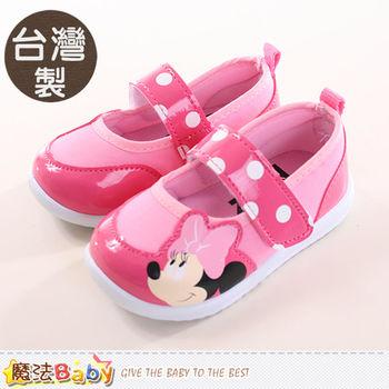 魔法Baby 女童鞋 台灣製迪士尼米妮正版輕量休閒鞋~sh9918