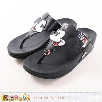 魔法Baby 成人女款涼拖鞋 迪士尼米奇正版時尚拖鞋~sh9920