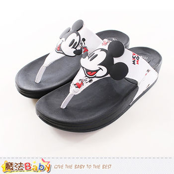 魔法Baby 成人女款涼拖鞋 迪士尼米奇正版時尚拖鞋~sh9919