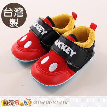 魔法Baby 寶寶鞋 台灣製迪士尼米奇正版超止滑寶寶鞋~sh9914