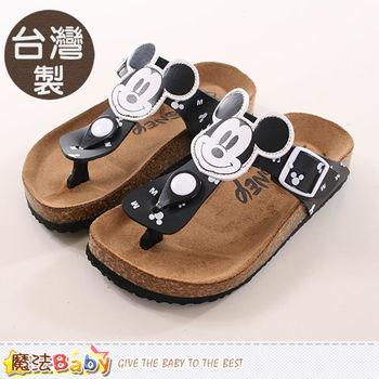 魔法Baby 成人女款涼鞋 台灣製米奇授權正版親子鞋大人款~sh9908