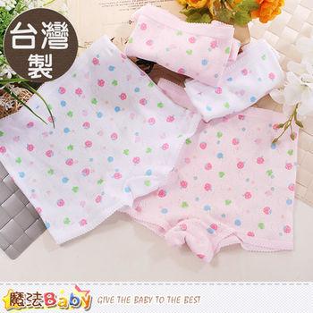 魔法Baby 女童平口內褲四件一組 台灣製純棉內褲~k50215