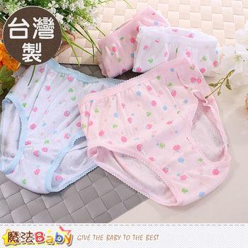魔法Baby 女童三角內褲四件一組 台灣製純棉內褲~k50214