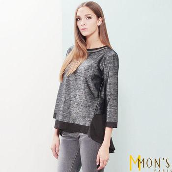 MONS寬版針織雪紡上衣