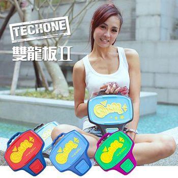 【TECHONE】S8 二代雙龍板/飄移版