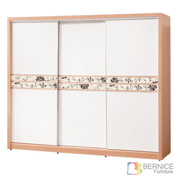 Bernice-亞倫7.8尺雙色推門/拉門衣櫃