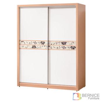 Bernice-亞倫5.2尺雙色推門/拉門衣櫃