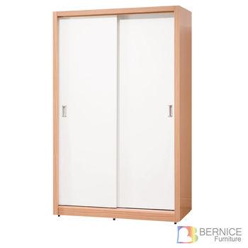 Bernice-亞倫4.1尺雙色推門/拉門衣櫃
