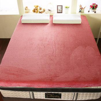 【契斯特】12公分柔暖法蘭絨記憶床墊-雙人5尺-玫果紅