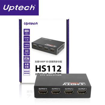 UPtech HS112 HDMI 4-Port分配器