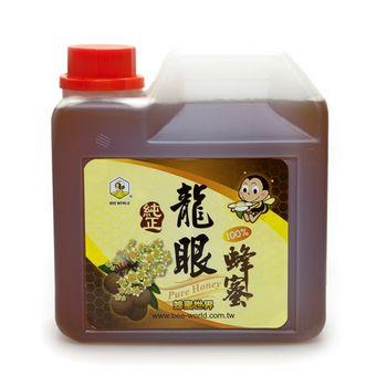 【蜂蜜世界】特選龍眼蜂蜜1500g