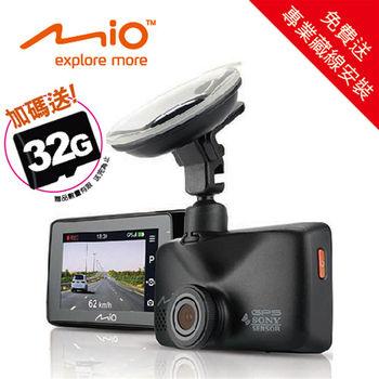 【Mio】MiVue 688_送專業藏線服務_大光圈GPS行車記錄器