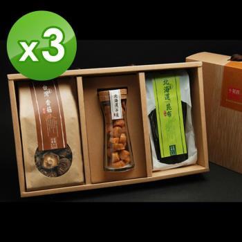 《十翼饌》 喜迎春山海珍味絕品禮盒 x3(北海道干貝+新社香菇+北海道厚岸昆布)