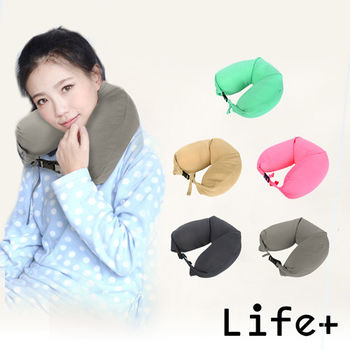 【Life Plus】輕時尚U型護頸靠枕/旅行枕