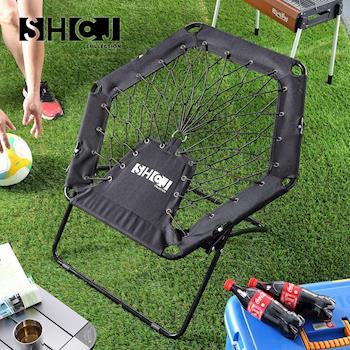【SHCJ生活采家】戶外便攜式輕巧折疊沙發椅#31008