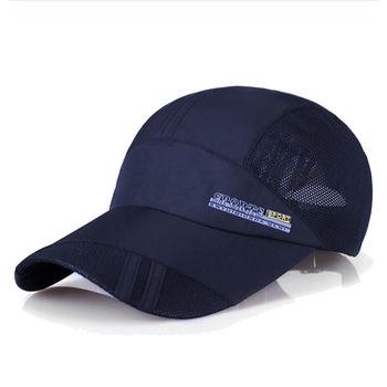 【活力揚邑】防曬輕薄涼感吸濕排汗透氣速乾棒球帽鴨舌帽-活力藍