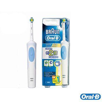 《加贈1刷頭》【德國百靈Oral-B】活力美白電動牙刷 D12.W
