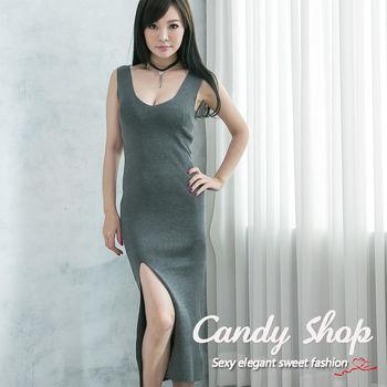 Candy小舖 新品特色款 簡約氣質合身性感開岔長裙(灰/黑/酒紅)三個色