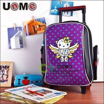 【UnMe】機器人高年級拉桿後背書包(紫色)
