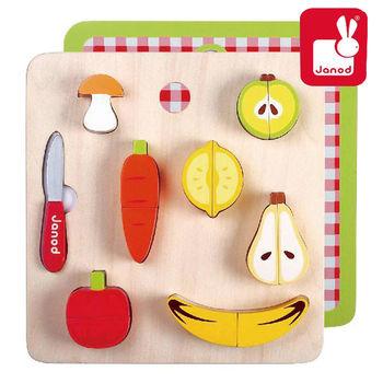 法國Janod創意兒童智玩-妙廚師好料理-蔬果切切切