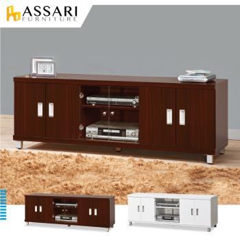 ASSARI-凱文六門5尺電視櫃(寬161*深45*高51cm)