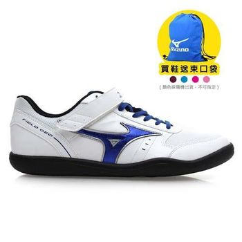 【MIZUNO】FIELD GEO TH 男擲部鞋- 投擲鐵餅鉛球 田徑 美津濃 白藍