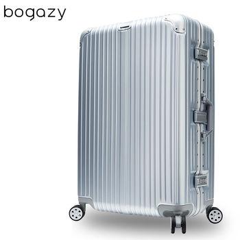 【Bogazy】爵美之旅 26吋PC鋁框鏡面行李箱(銀色)